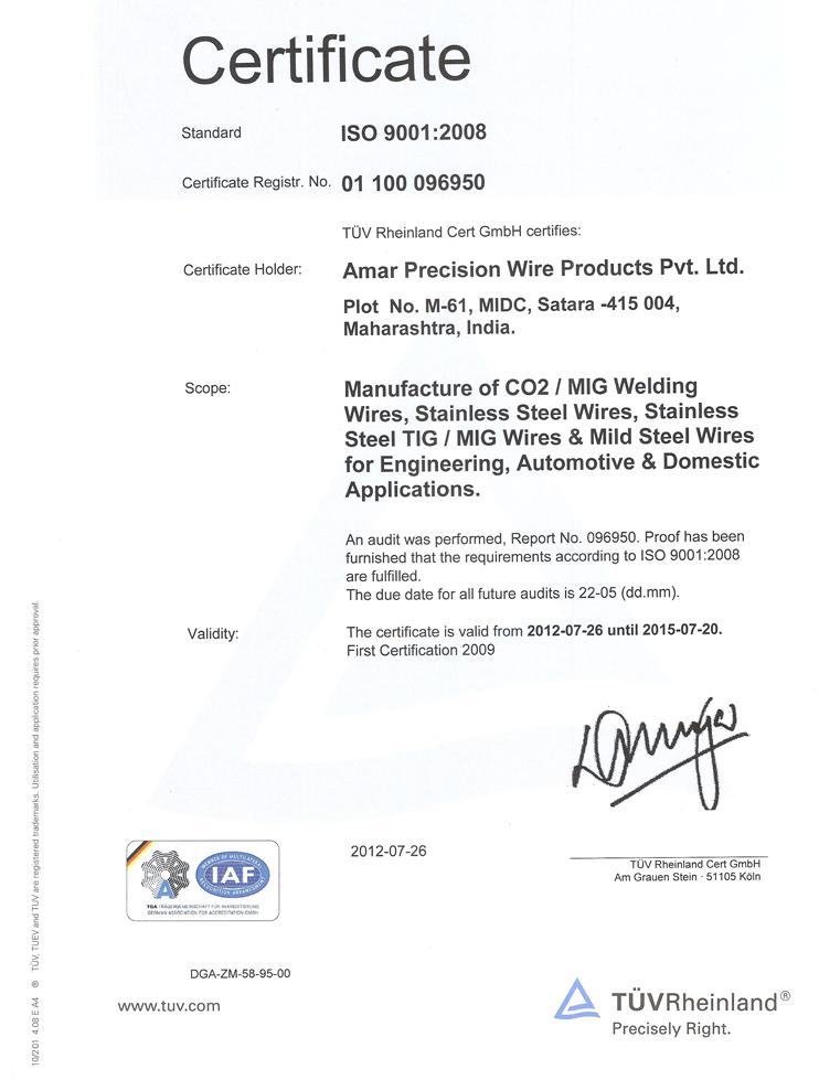 Amar Precision Wire Products Pvt. Ltd.