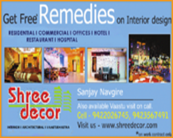 We Also Deal In Turnkey Solutions Such As Turn Key Contract For Interior Design And Decoration